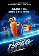 Turbo - Russian Movie Poster (xs thumbnail)