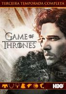 """""""Game of Thrones"""" - Portuguese DVD movie cover (xs thumbnail)"""