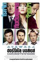 Horrible Bosses - Thai Movie Poster (xs thumbnail)