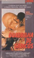 The Hills Have Eyes - Brazilian VHS movie cover (xs thumbnail)