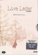 Love Letter - South Korean DVD cover (xs thumbnail)