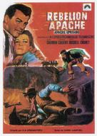 Apache Uprising - Spanish Movie Poster (xs thumbnail)