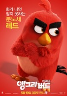 The Angry Birds Movie - South Korean Movie Poster (xs thumbnail)
