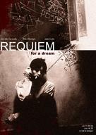Requiem for a Dream - DVD cover (xs thumbnail)