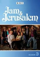 """""""Jam & Jerusalem"""" - British DVD cover (xs thumbnail)"""