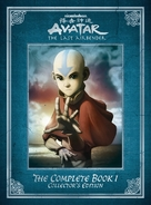 """Avatar: The Last Airbender"" - DVD cover (xs thumbnail)"