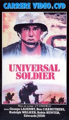 Universal Soldier - French VHS cover (xs thumbnail)