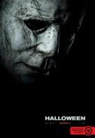 Halloween - Hungarian Movie Poster (xs thumbnail)