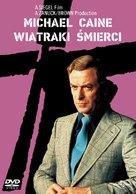 The Black Windmill - Polish DVD cover (xs thumbnail)