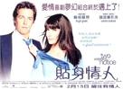Two Weeks Notice - Hong Kong Movie Poster (xs thumbnail)