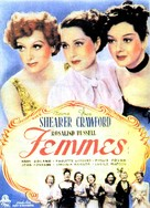 The Women - French Movie Poster (xs thumbnail)
