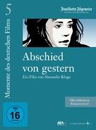 Abschied von gestern - - German DVD cover (xs thumbnail)