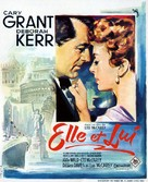 An Affair to Remember - French Movie Poster (xs thumbnail)