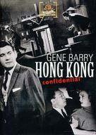 Hong Kong Confidential - DVD cover (xs thumbnail)