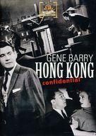 Hong Kong Confidential - DVD movie cover (xs thumbnail)