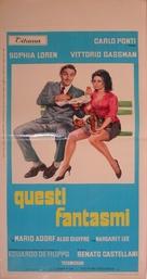 Questi fantasmi - Italian Movie Poster (xs thumbnail)