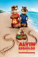 Alvin and the Chipmunks: Chipwrecked - Portuguese Movie Poster (xs thumbnail)