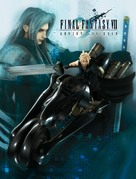 Final Fantasy VII: Advent Children - Movie Poster (xs thumbnail)