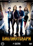 """""""The Librarians"""" - Russian Movie Cover (xs thumbnail)"""