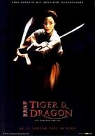 Wo hu cang long - German Movie Poster (xs thumbnail)