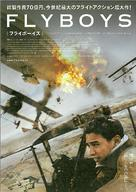 Flyboys - Japanese Movie Poster (xs thumbnail)
