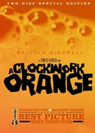 A Clockwork Orange - Movie Cover (xs thumbnail)