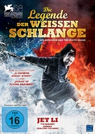 The Sorcerer and the White Snake - German Movie Cover (xs thumbnail)