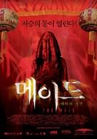 The Maid - South Korean poster (xs thumbnail)