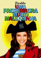 Uma Professora Muito Maluquinha - Brazilian Movie Poster (xs thumbnail)