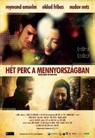 Sheva dakot be gan eden - Hungarian Movie Poster (xs thumbnail)