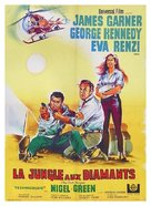 The Pink Jungle - French Movie Poster (xs thumbnail)