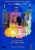 Les parapluies de Cherbourg - Brazilian DVD cover (xs thumbnail)