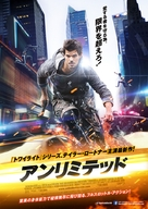 Tracers - Japanese Movie Poster (xs thumbnail)