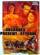Agi Murad il diavolo bianco - French Movie Poster (xs thumbnail)