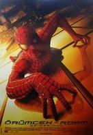 Spider-Man - Turkish Movie Poster (xs thumbnail)