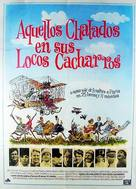 Those Magnificent Men In Their Flying Machines - Spanish Movie Poster (xs thumbnail)