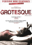 Gurotesuku - French DVD cover (xs thumbnail)