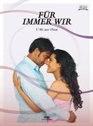 U, Me Aur Hum - German DVD movie cover (xs thumbnail)