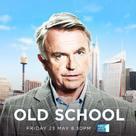 """""""Old School"""" - Australian Movie Poster (xs thumbnail)"""