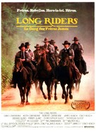 The Long Riders - French Movie Poster (xs thumbnail)