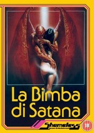 La bimba di Satana - British Movie Cover (xs thumbnail)
