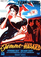 Flame of the Islands - French Movie Poster (xs thumbnail)