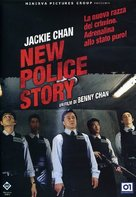 New Police Story - Italian DVD movie cover (xs thumbnail)