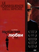 Conseguenze dell'amore, Le - Russian Movie Cover (xs thumbnail)