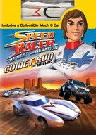 """Speed Racer: The Next Generation"" - DVD movie cover (xs thumbnail)"