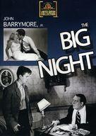 The Big Night - DVD movie cover (xs thumbnail)