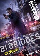 21 Bridges - Japanese Movie Poster (xs thumbnail)