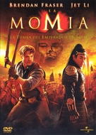 The Mummy: Tomb of the Dragon Emperor - Argentinian Movie Cover (xs thumbnail)