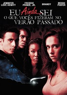 I Still Know What You Did Last Summer - Brazilian Movie Cover (xs thumbnail)