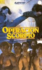 Jie zi zhan shi - Argentinian VHS cover (xs thumbnail)